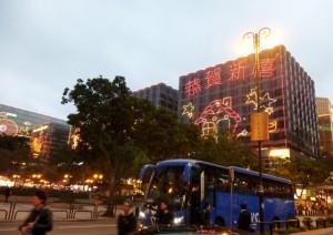 香港に到着!