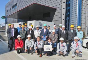栃木県鉄構工業会
