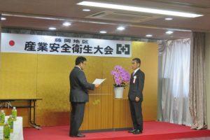 表彰式(藤岡商工会議所)