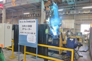 AW検定ロボット溶接