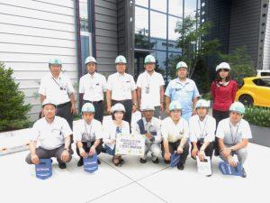 群馬県高等学校教育研究会